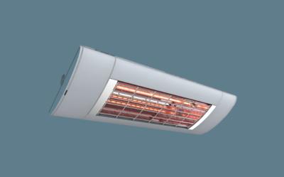 Terrasverwarming Warm & Cosy Titanium